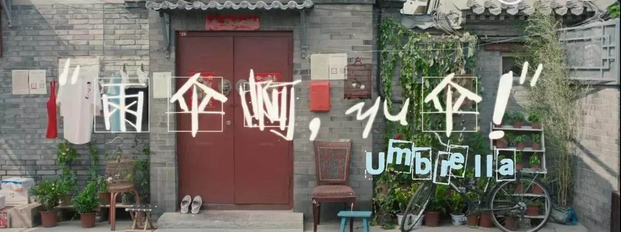中国气象频道的广告,太不正经了!