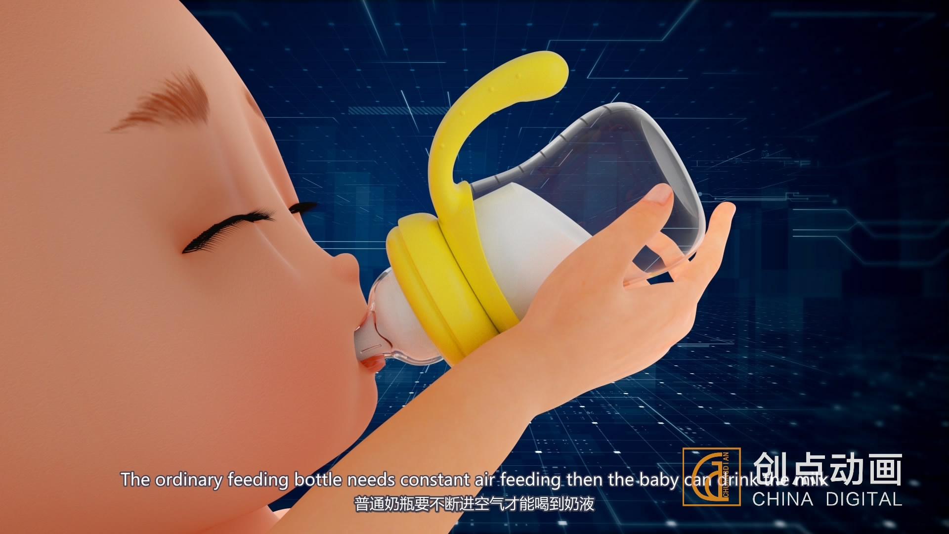 婴儿奶瓶三维动画